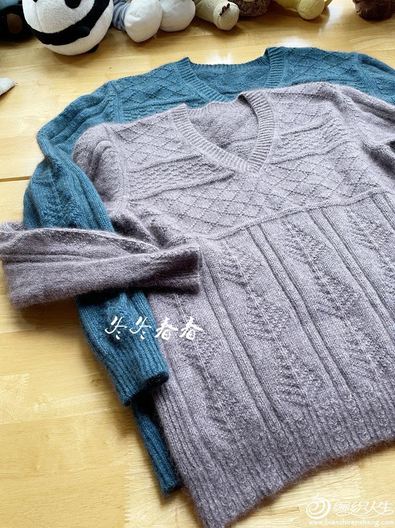 情侣款V领毛衣