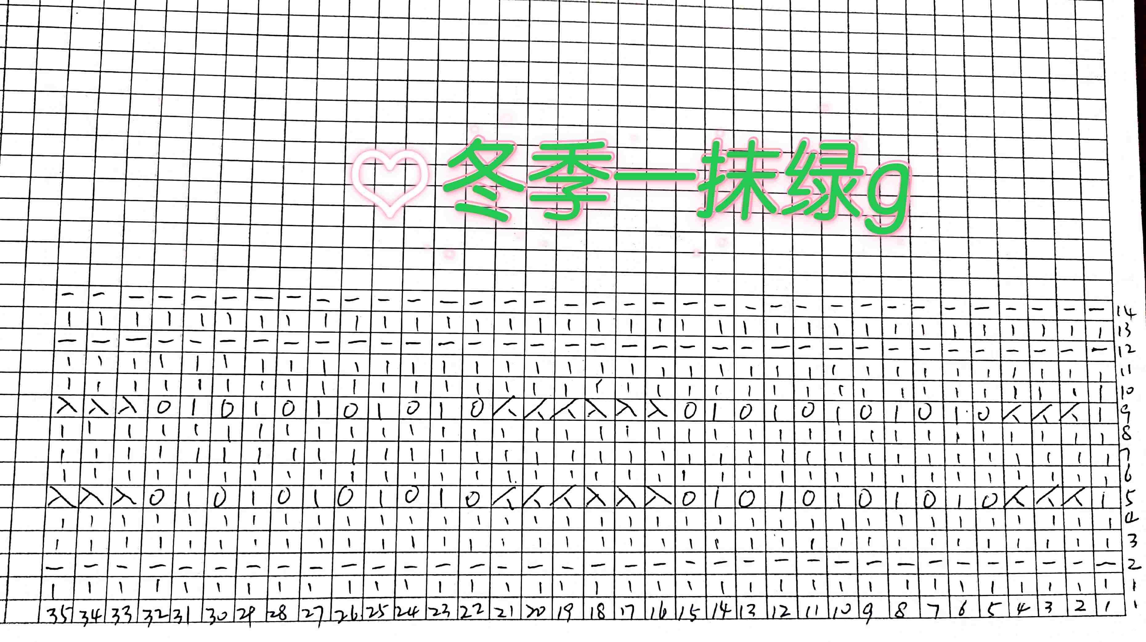扫描全能王CamScanner 2021-03-28 17.37_1_mh161692433507.jpg