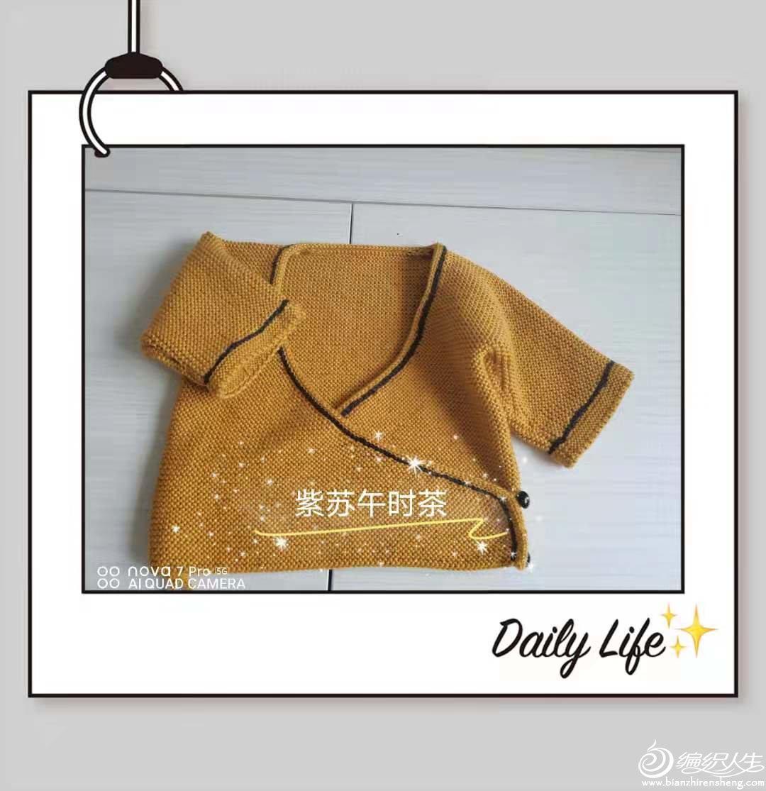 棒针婴儿对襟服