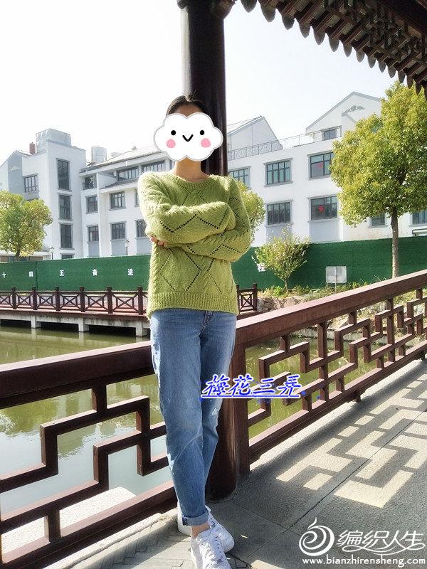 IMG_20210328_144804_副本.jpg