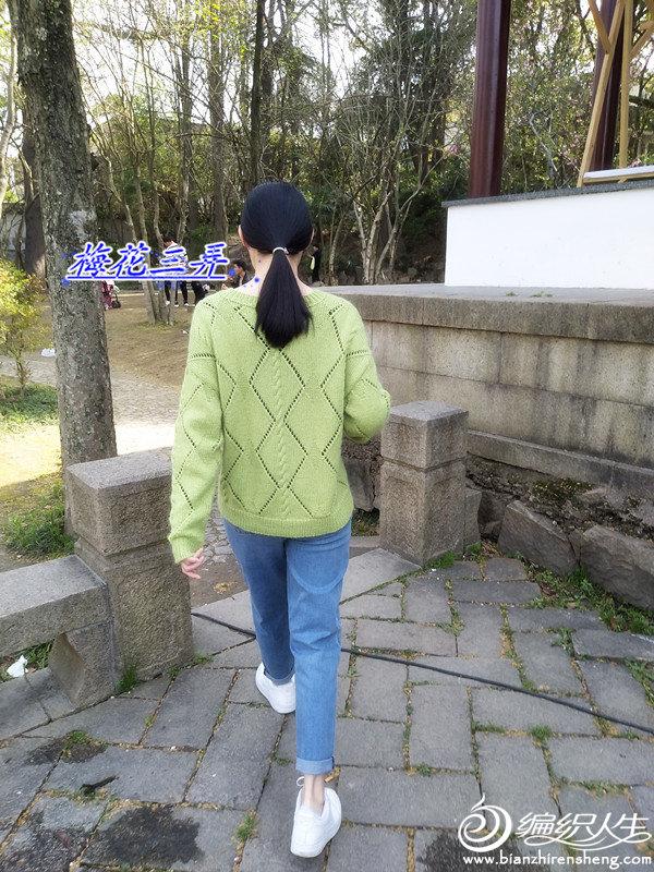 IMG_20210328_145015_副本.jpg