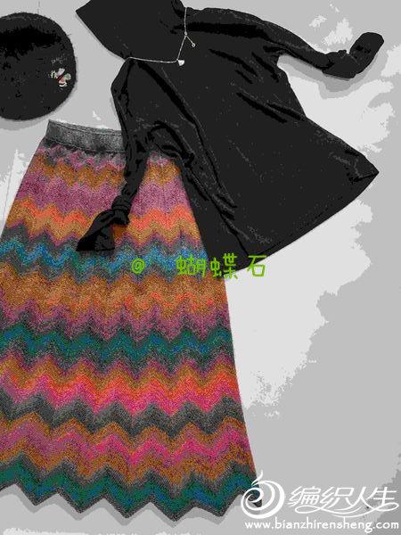 女士棒针水波纹半身裙