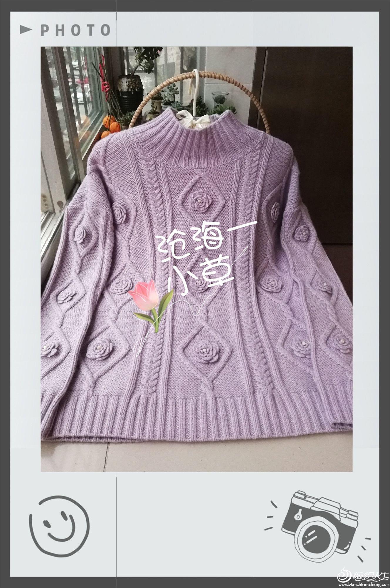立体花装饰女士棒针毛衣