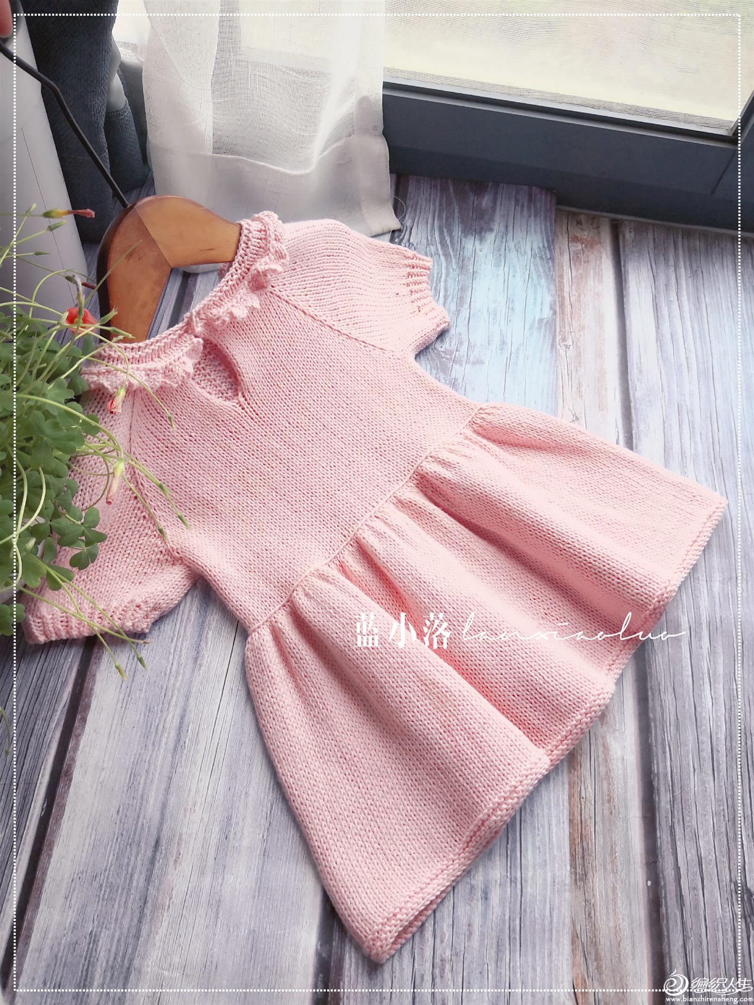 棒针裙式小毛衣