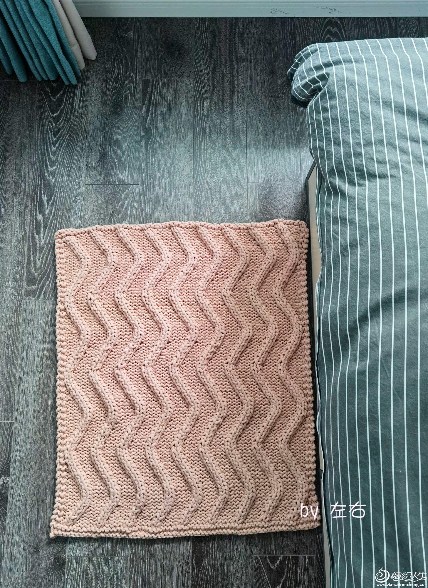 棒针家居装饰毯