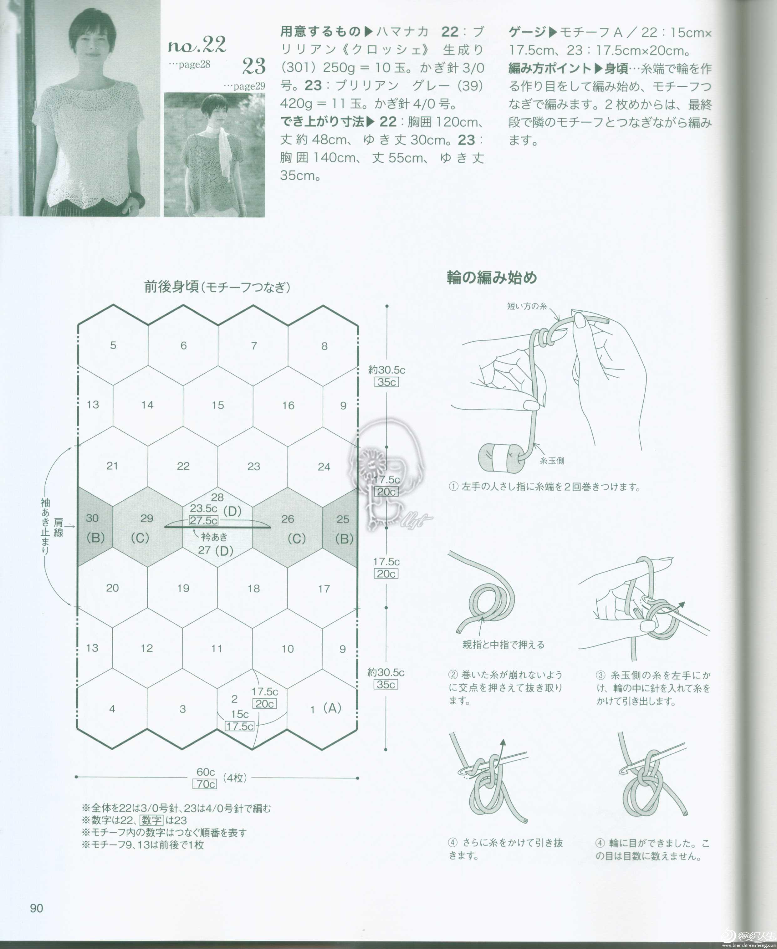 花迹图解03.jpg