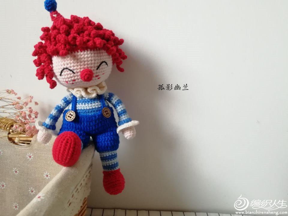 毛線編織小丑