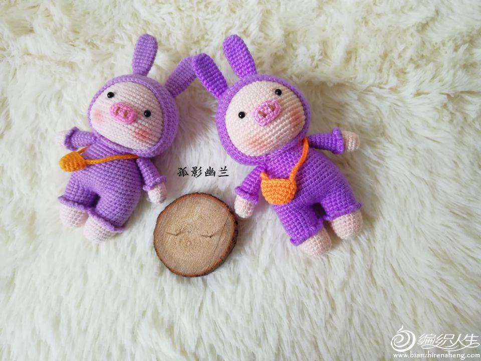 变身兔子的小猪钩针玩偶