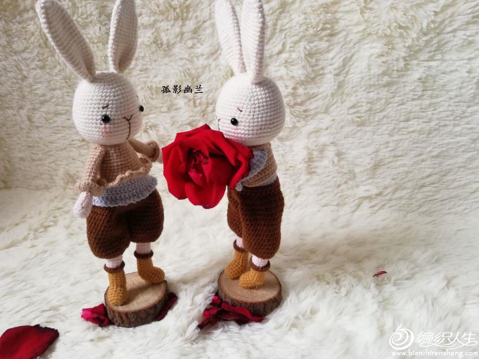 钩针情侣玩偶兔