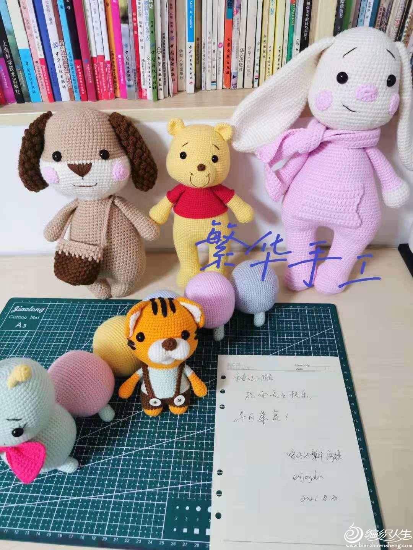 创意毛线编织玩偶