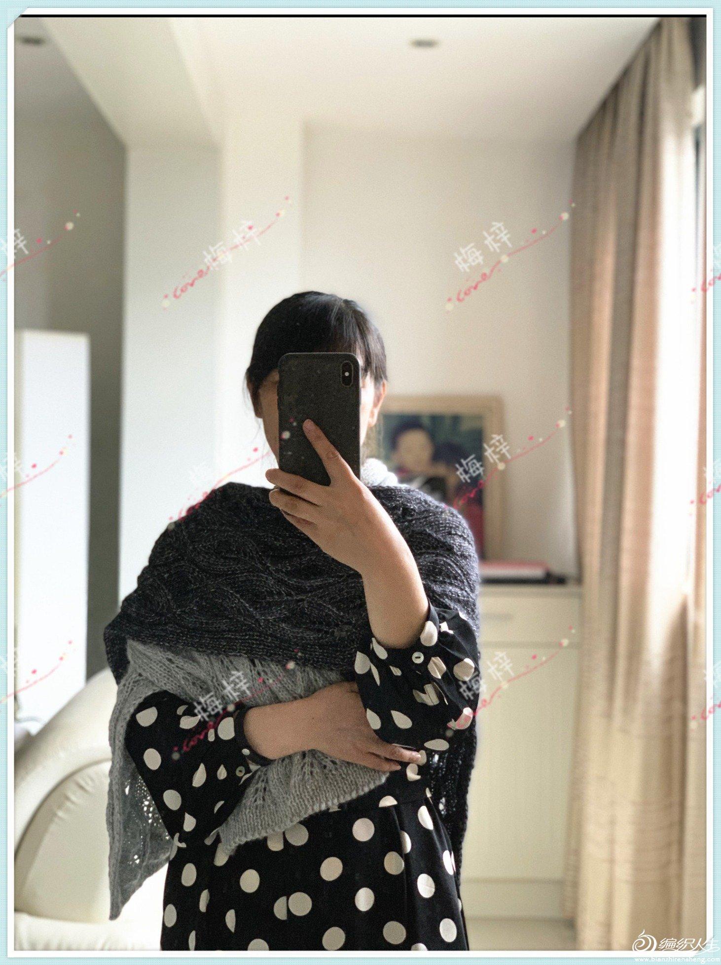 女士棒针围巾披肩
