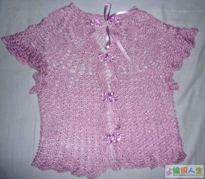 粉紫小外套