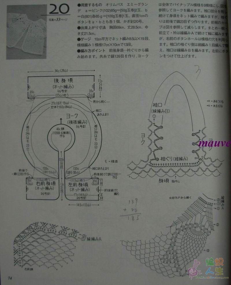 062.jpg