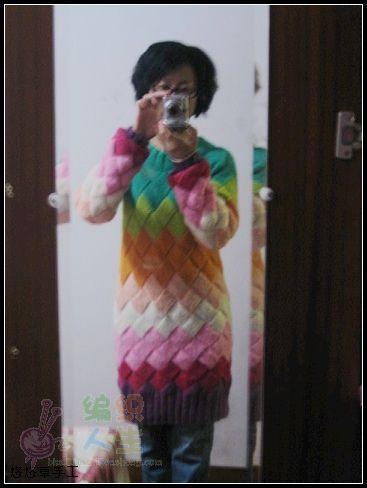 我的大毛衣