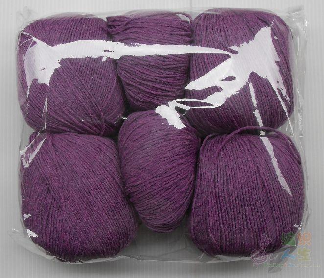 纯羊毛紫色6盒.jpg