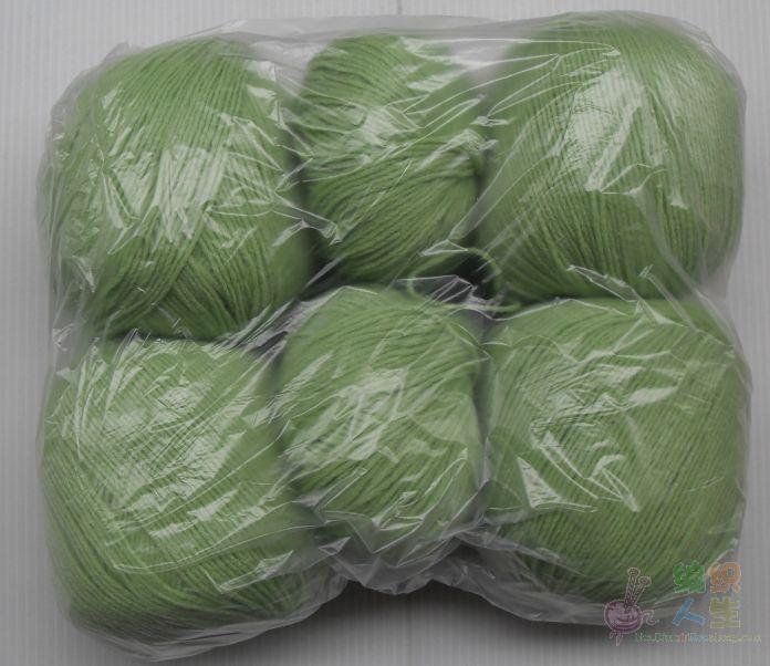 纯羊毛绿色6盒.jpg