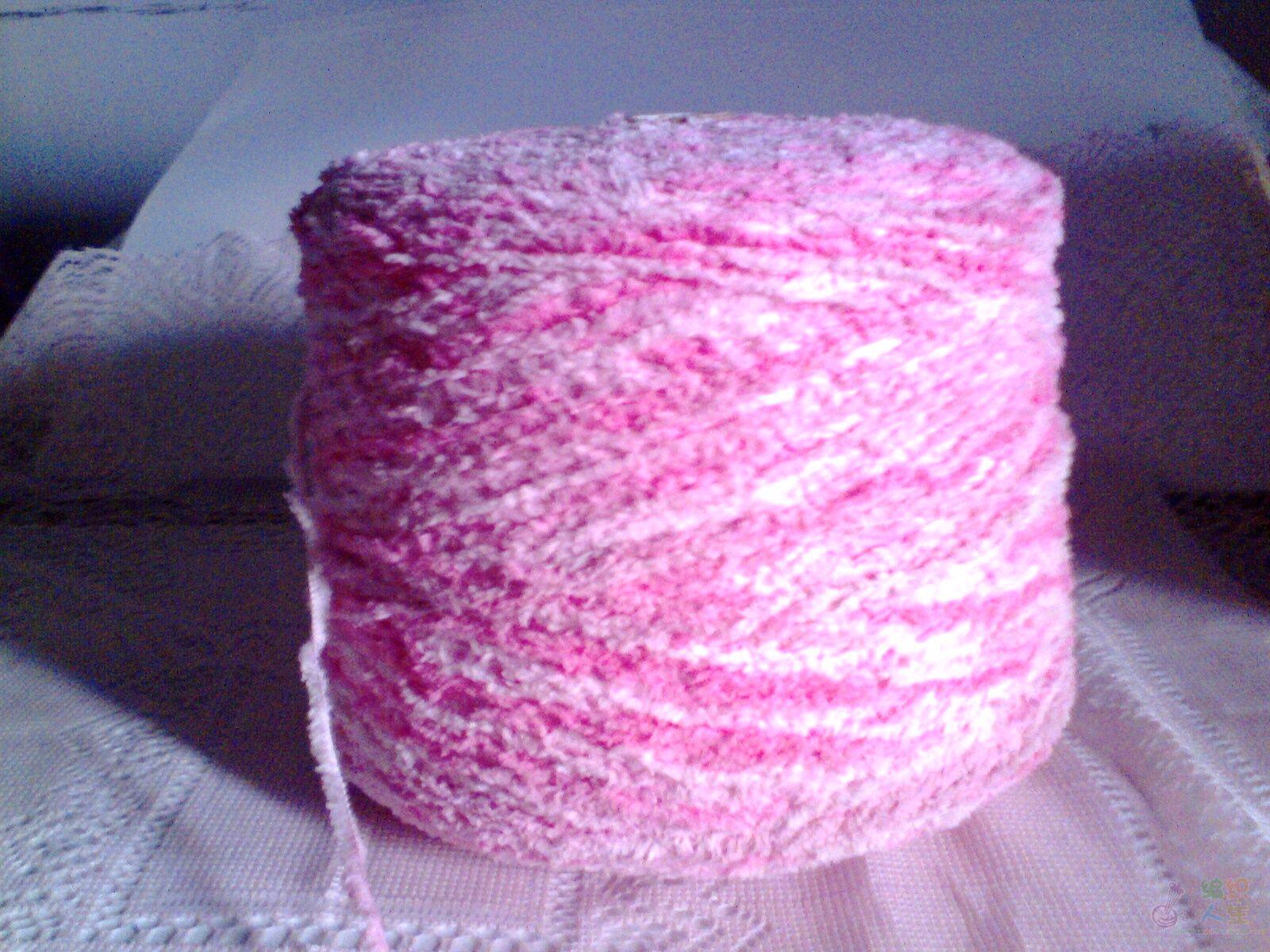 粉白段染毛巾线  2.4J      已订走1J