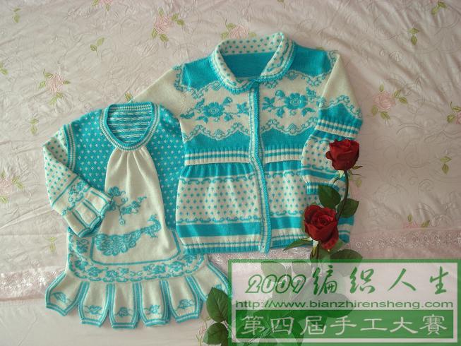 青花瓷傳統風格兒童棒針毛衣