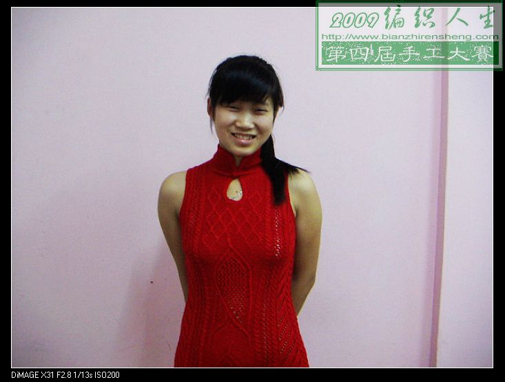 nEO_IMG_PICT0094.jpg