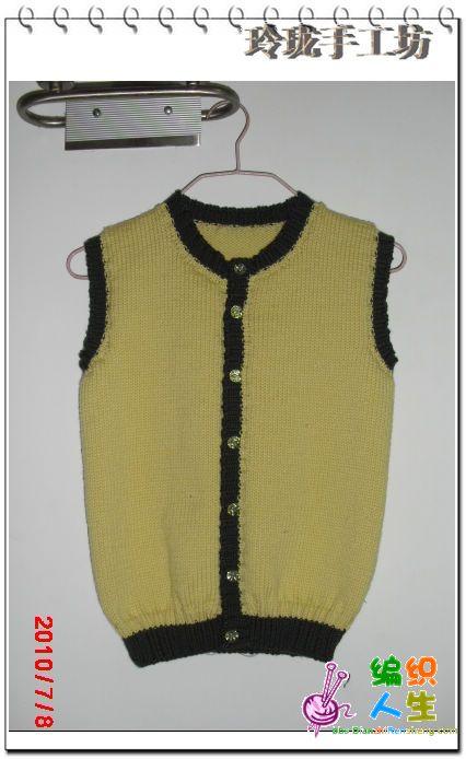 黄色绿边儿童开衫.JPG