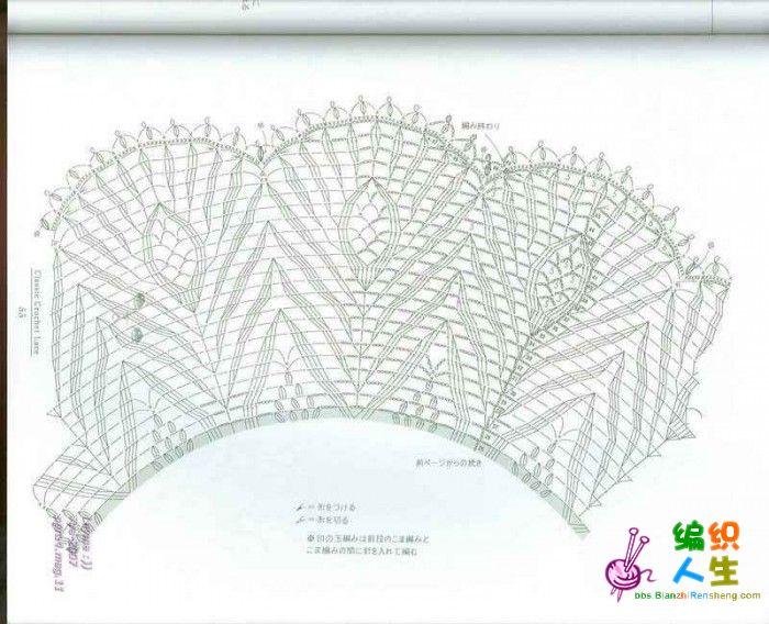 Ondori Classic Crochet Lace 055.jpg