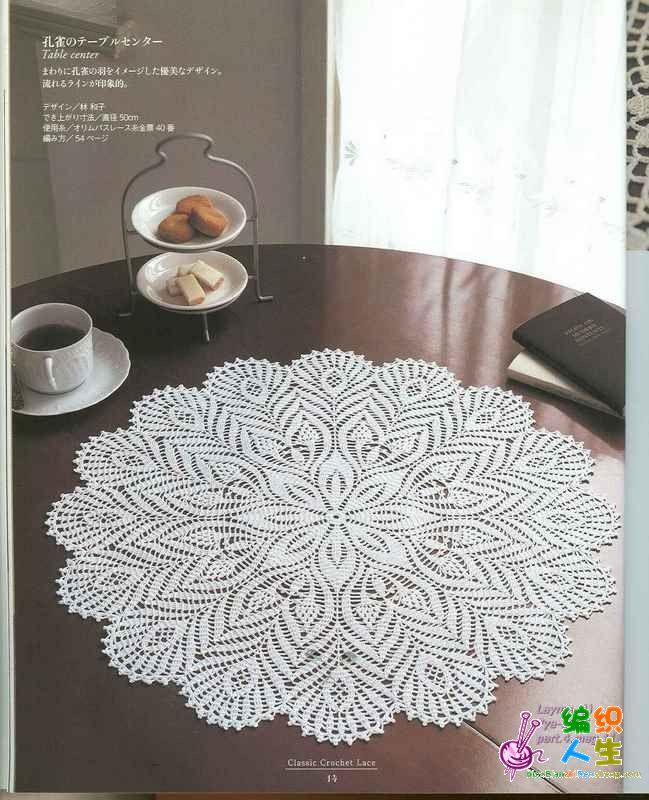 Ondori Classic Crochet Lace 014.jpg